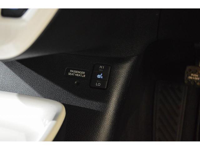 Aツーリングセレクション 純正9インチナビ フルセグ Bluetoothオーディオ ヘッドアップディスプレイ トヨタセーフティ ビルトインETC クリアランスソナー バックカメラ 白レザーシート(15枚目)