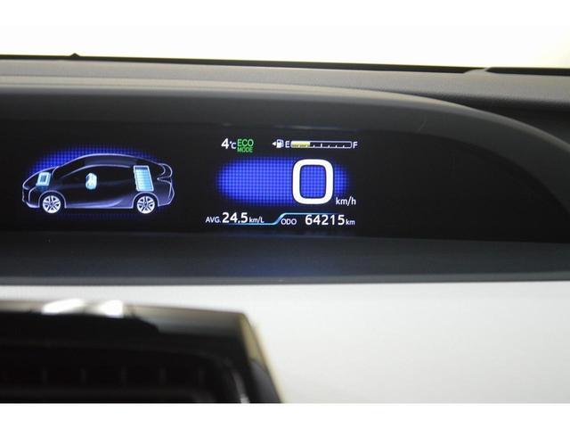 Aツーリングセレクション 純正9インチナビ フルセグ Bluetoothオーディオ ヘッドアップディスプレイ トヨタセーフティ ビルトインETC クリアランスソナー バックカメラ 白レザーシート(17枚目)