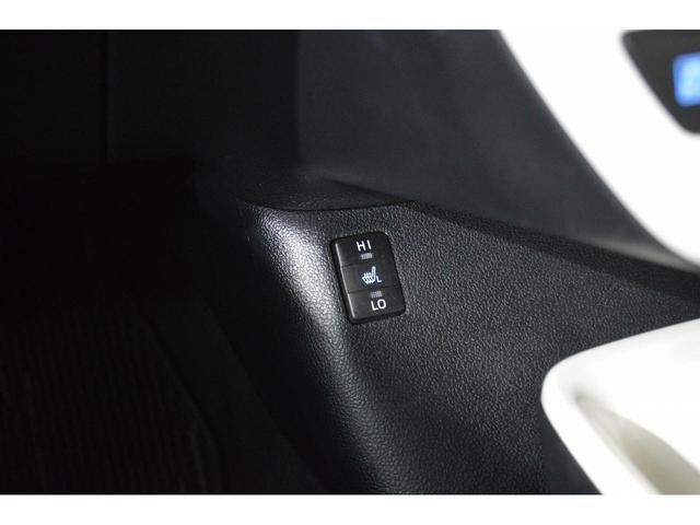 Aツーリングセレクション 純正9インチナビ フルセグ Bluetoothオーディオ ヘッドアップディスプレイ トヨタセーフティ ビルトインETC クリアランスソナー バックカメラ 白レザーシート(18枚目)
