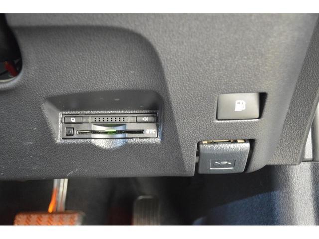 Aツーリングセレクション 純正9インチナビ フルセグ Bluetoothオーディオ ヘッドアップディスプレイ トヨタセーフティ ビルトインETC クリアランスソナー バックカメラ 白レザーシート(20枚目)