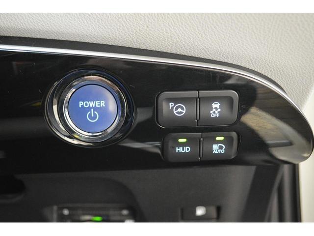 Aツーリングセレクション 純正9インチナビ フルセグ Bluetoothオーディオ ヘッドアップディスプレイ トヨタセーフティ ビルトインETC クリアランスソナー バックカメラ 白レザーシート(21枚目)