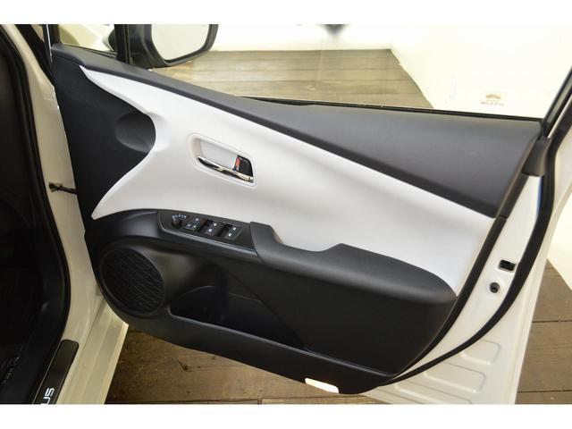 Aツーリングセレクション 純正9インチナビ フルセグ Bluetoothオーディオ ヘッドアップディスプレイ トヨタセーフティ ビルトインETC クリアランスソナー バックカメラ 白レザーシート(23枚目)