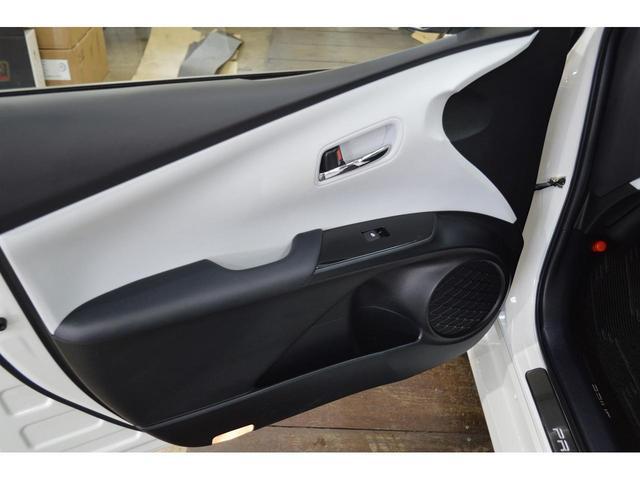 Aツーリングセレクション 純正9インチナビ フルセグ Bluetoothオーディオ ヘッドアップディスプレイ トヨタセーフティ ビルトインETC クリアランスソナー バックカメラ 白レザーシート(30枚目)