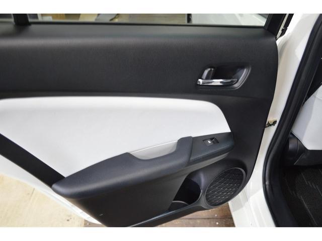 Aツーリングセレクション 純正9インチナビ フルセグ Bluetoothオーディオ ヘッドアップディスプレイ トヨタセーフティ ビルトインETC クリアランスソナー バックカメラ 白レザーシート(33枚目)