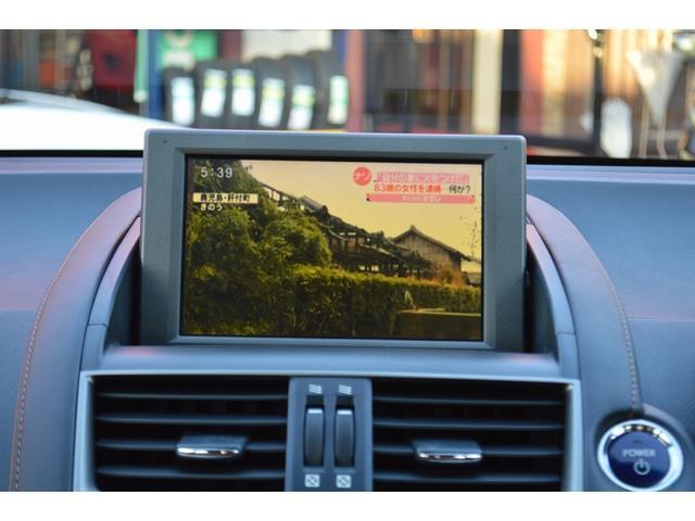 HS250h バージョンL 純正ナビ サンルーフ TV フロントカメラ ETC レザーシート シートヒーター/シートクーラー パワーシート シートメモリー クルーズコントロール スペアキー(14枚目)