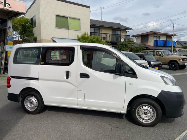 「日産」「NV200バネットバン」「その他」「岡山県」の中古車4