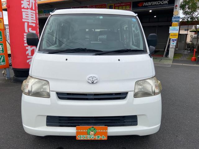 「トヨタ」「タウンエースバン」「その他」「岡山県」の中古車2