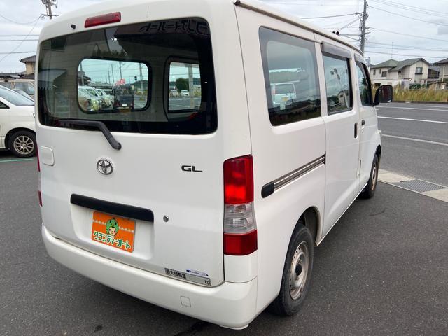 「トヨタ」「タウンエースバン」「その他」「岡山県」の中古車8