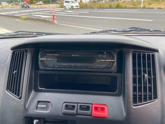 「トヨタ」「タウンエースバン」「その他」「岡山県」の中古車10