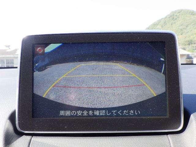 1.3 13S ブラック レザー リミテッド ナビ Bカメラ(2枚目)