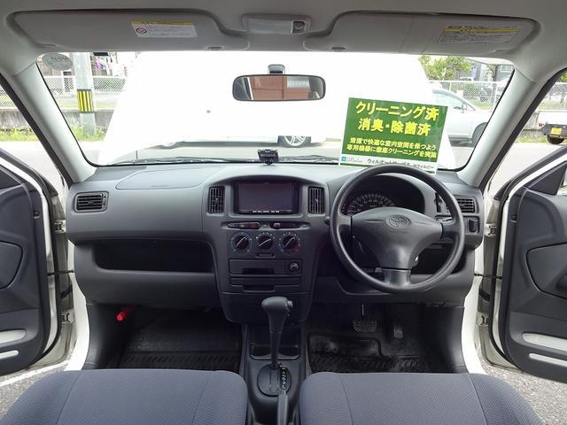 トヨタ プロボックスバン DXコンフォートパッケージ メモリーナビ 地デジ ETC