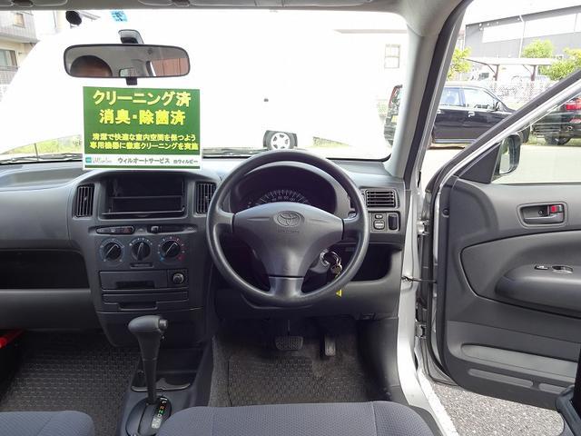 トヨタ プロボックスバン DXコンフォートパッケージ ETC キーレス フロアマット
