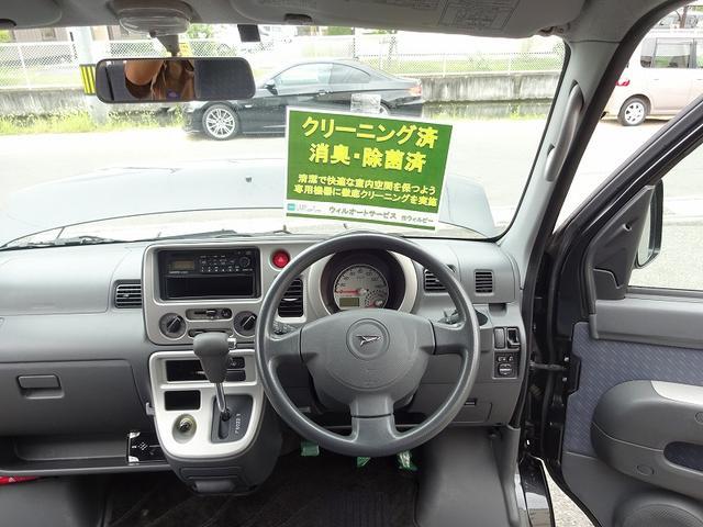 「ダイハツ」「アトレーワゴン」「コンパクトカー」「岡山県」の中古車41