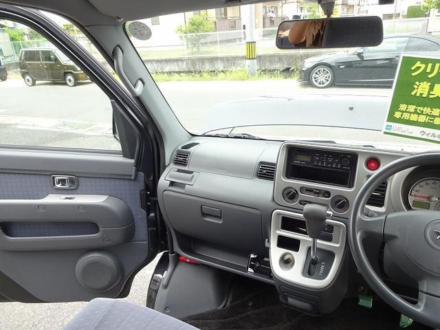 「ダイハツ」「アトレーワゴン」「コンパクトカー」「岡山県」の中古車42