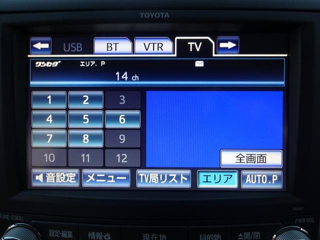 トヨタ ヴェルファイア 2.4Z 4WD 純正ナビTV リアモニター 両側電動ドア