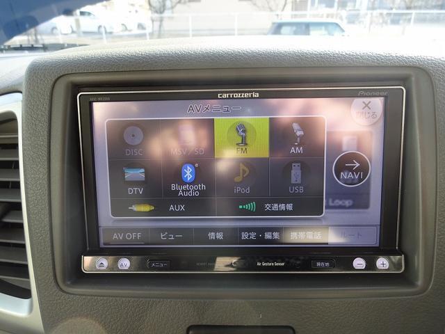 X 両側電動スライドドア フルセグナビ HID ETC TVナビ BT メモリーナビゲーション iストップ 両側電動スライドドア イモビライザー スマ-トキ- DVD 電格ミラー ETC フルセグTV ベンチシート 衝突安全ボディ キーレス ABS(5枚目)