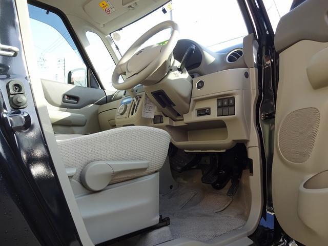 X 両側電動スライドドア フルセグナビ HID ETC TVナビ BT メモリーナビゲーション iストップ 両側電動スライドドア イモビライザー スマ-トキ- DVD 電格ミラー ETC フルセグTV ベンチシート 衝突安全ボディ キーレス ABS(42枚目)