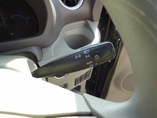 X 両側電動スライドドア フルセグナビ HID ETC TVナビ BT メモリーナビゲーション iストップ 両側電動スライドドア イモビライザー スマ-トキ- DVD 電格ミラー ETC フルセグTV ベンチシート 衝突安全ボディ キーレス ABS(43枚目)