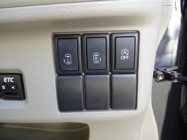 X 両側電動スライドドア フルセグナビ HID ETC TVナビ BT メモリーナビゲーション iストップ 両側電動スライドドア イモビライザー スマ-トキ- DVD 電格ミラー ETC フルセグTV ベンチシート 衝突安全ボディ キーレス ABS(45枚目)