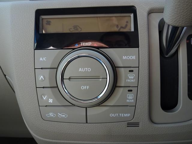 X 両側電動スライドドア フルセグナビ HID ETC TVナビ BT メモリーナビゲーション iストップ 両側電動スライドドア イモビライザー スマ-トキ- DVD 電格ミラー ETC フルセグTV ベンチシート 衝突安全ボディ キーレス ABS(50枚目)