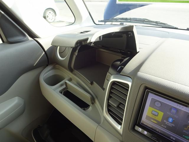 X 両側電動スライドドア フルセグナビ HID ETC TVナビ BT メモリーナビゲーション iストップ 両側電動スライドドア イモビライザー スマ-トキ- DVD 電格ミラー ETC フルセグTV ベンチシート 衝突安全ボディ キーレス ABS(51枚目)