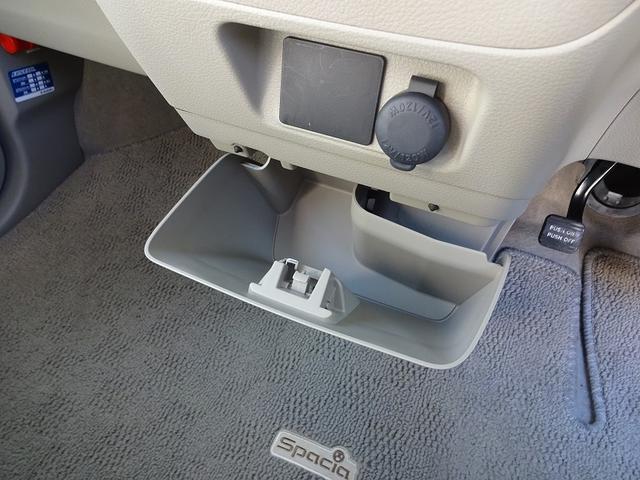 X 両側電動スライドドア フルセグナビ HID ETC TVナビ BT メモリーナビゲーション iストップ 両側電動スライドドア イモビライザー スマ-トキ- DVD 電格ミラー ETC フルセグTV ベンチシート 衝突安全ボディ キーレス ABS(56枚目)