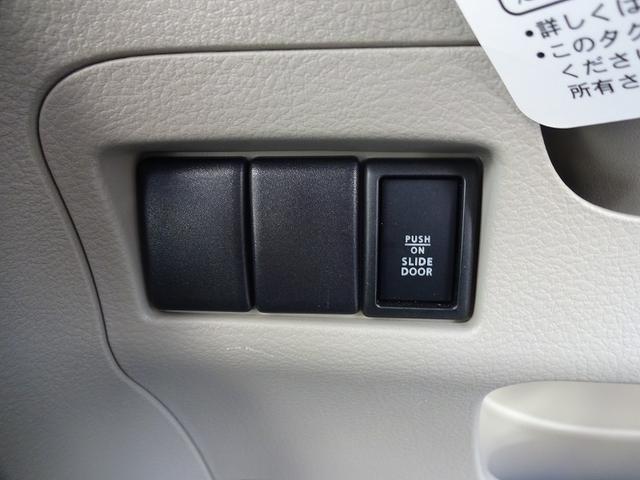 X 両側電動スライドドア フルセグナビ HID ETC TVナビ BT メモリーナビゲーション iストップ 両側電動スライドドア イモビライザー スマ-トキ- DVD 電格ミラー ETC フルセグTV ベンチシート 衝突安全ボディ キーレス ABS(57枚目)