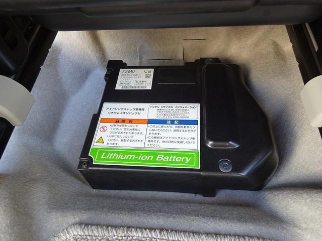 X 両側電動スライドドア フルセグナビ HID ETC TVナビ BT メモリーナビゲーション iストップ 両側電動スライドドア イモビライザー スマ-トキ- DVD 電格ミラー ETC フルセグTV ベンチシート 衝突安全ボディ キーレス ABS(64枚目)