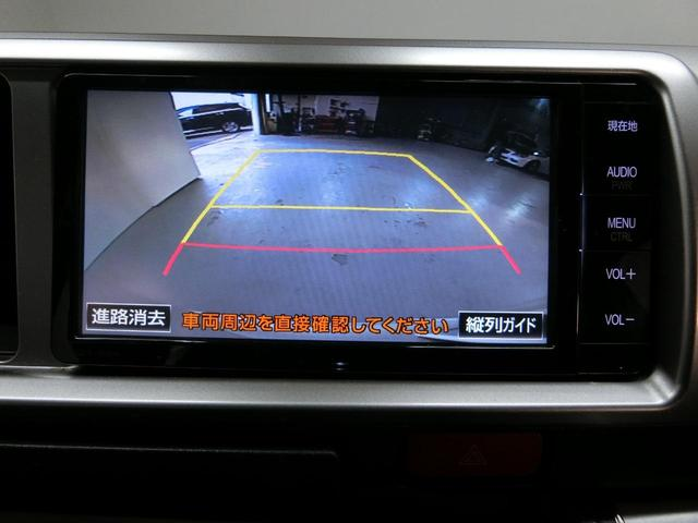 グランドキャビン 純正ナビ フルセグTV バックカメラ Bモニター SDナビ パワースライドドア キーレスエントリー 4WD ETC ナビTV フルセグ レンタアップ(5枚目)
