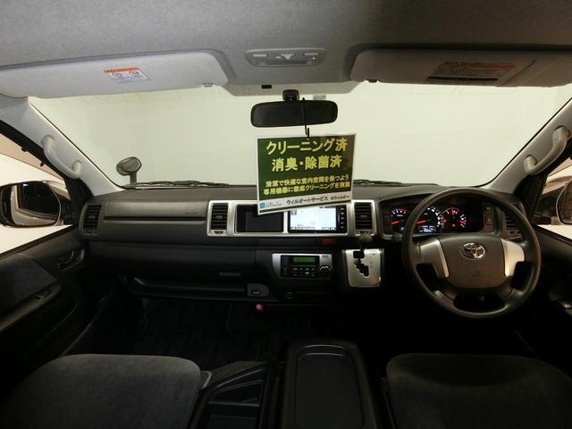 グランドキャビン 純正ナビ フルセグTV バックカメラ Bモニター SDナビ パワースライドドア キーレスエントリー 4WD ETC ナビTV フルセグ レンタアップ(7枚目)