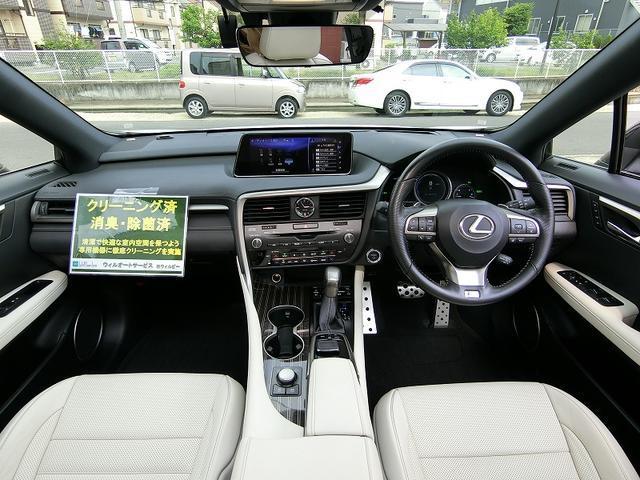 RX450hFスポーツ ガラスルーフ マクレビ パノラモニタ(8枚目)