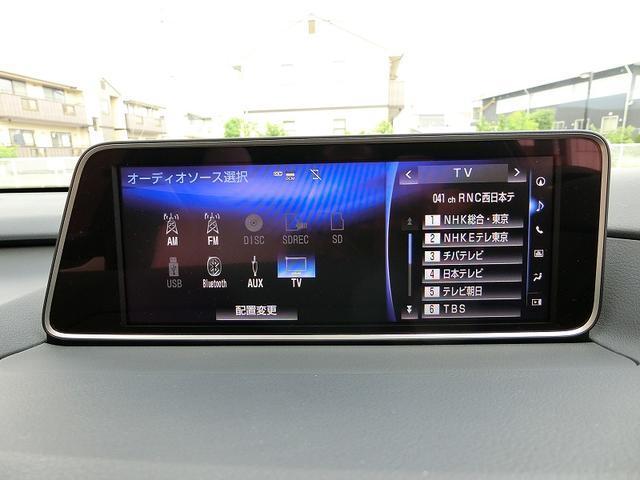RX450hFスポーツ ガラスルーフ マクレビ パノラモニタ(9枚目)