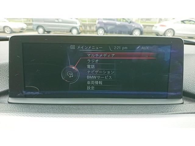 320dブルーパフォーマンス ツーリング Mスポーツ ナビ Bluetooth接続 バックカメラ ETC クリアランスソナー 電動リアゲート 1オーナー オートライト(6枚目)