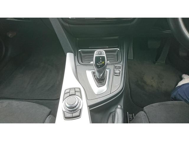 320dブルーパフォーマンス ツーリング Mスポーツ ナビ Bluetooth接続 バックカメラ ETC クリアランスソナー 電動リアゲート 1オーナー オートライト(7枚目)