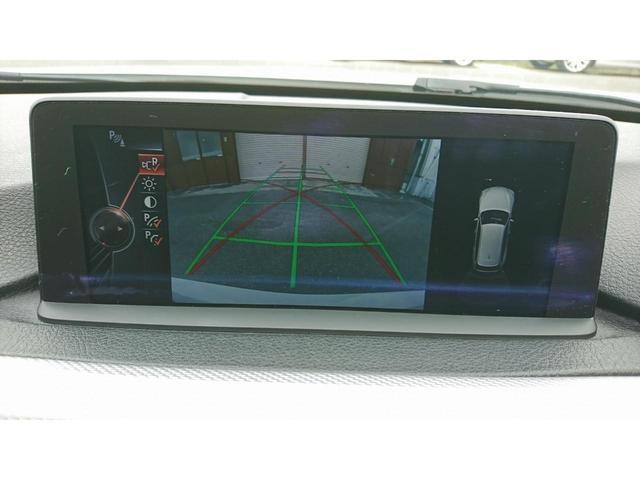 320dブルーパフォーマンス ツーリング Mスポーツ ナビ Bluetooth接続 バックカメラ ETC クリアランスソナー 電動リアゲート 1オーナー オートライト(8枚目)