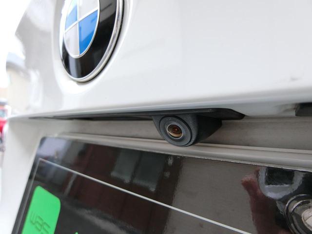 320dブルーパフォーマンス ツーリング Mスポーツ ナビ Bluetooth接続 バックカメラ ETC クリアランスソナー 電動リアゲート 1オーナー オートライト(20枚目)