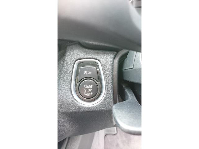 320dブルーパフォーマンス ツーリング Mスポーツ ナビ Bluetooth接続 バックカメラ ETC クリアランスソナー 電動リアゲート 1オーナー オートライト(56枚目)
