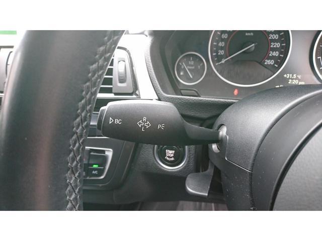 320dブルーパフォーマンス ツーリング Mスポーツ ナビ Bluetooth接続 バックカメラ ETC クリアランスソナー 電動リアゲート 1オーナー オートライト(57枚目)