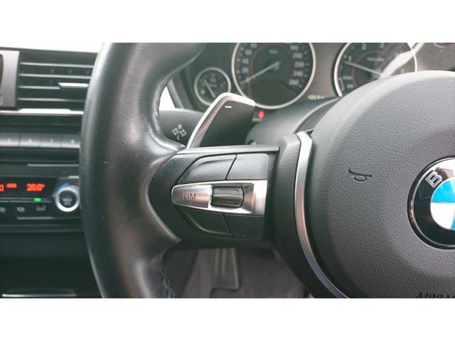 320dブルーパフォーマンス ツーリング Mスポーツ ナビ Bluetooth接続 バックカメラ ETC クリアランスソナー 電動リアゲート 1オーナー オートライト(58枚目)