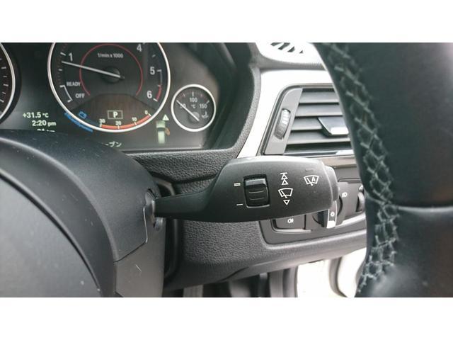 320dブルーパフォーマンス ツーリング Mスポーツ ナビ Bluetooth接続 バックカメラ ETC クリアランスソナー 電動リアゲート 1オーナー オートライト(59枚目)