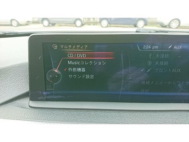 320dブルーパフォーマンス ツーリング Mスポーツ ナビ Bluetooth接続 バックカメラ ETC クリアランスソナー 電動リアゲート 1オーナー オートライト(67枚目)