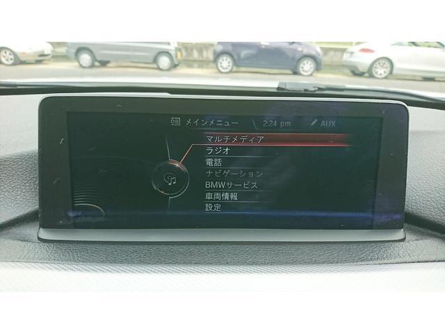 320dブルーパフォーマンス ツーリング Mスポーツ ナビ Bluetooth接続 バックカメラ ETC クリアランスソナー 電動リアゲート 1オーナー オートライト(68枚目)
