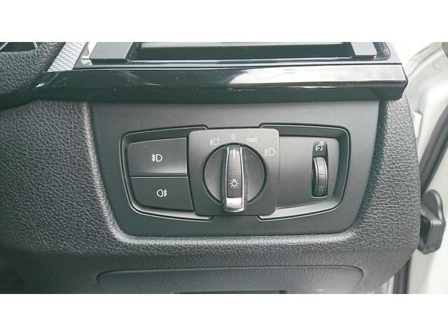 320dブルーパフォーマンス ツーリング Mスポーツ ナビ Bluetooth接続 バックカメラ ETC クリアランスソナー 電動リアゲート 1オーナー オートライト(77枚目)