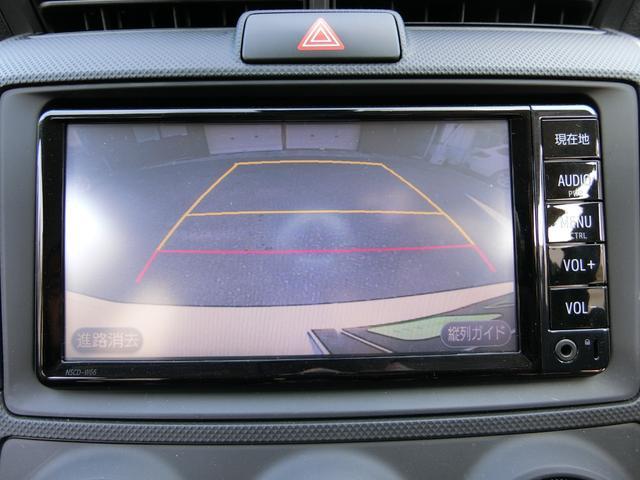 お車の買取をご希望のお客様は、実際のお車の画像をお送り頂けると、お見積りがより正確になります。お車の左斜め、正面等、複数の角度から撮った写真や、キズや車検証の画像があればより正確な金額をお伝え出来ます
