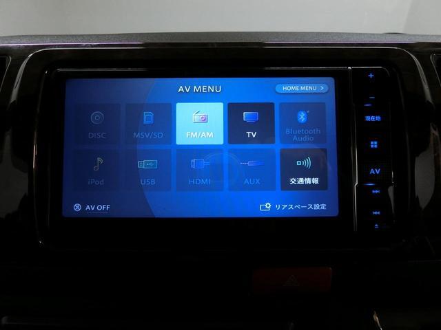スーパーGL 50TH アニバーサリーリミテッド 4WD トヨタセーフティーセンス 両側パワースライドドア ディーゼルターボ フルセグ付きSDナビ LEDヘッドライト スマートキー プッシュスタート ホワイトレタータイヤ ABS PS PW デイトナ(4枚目)
