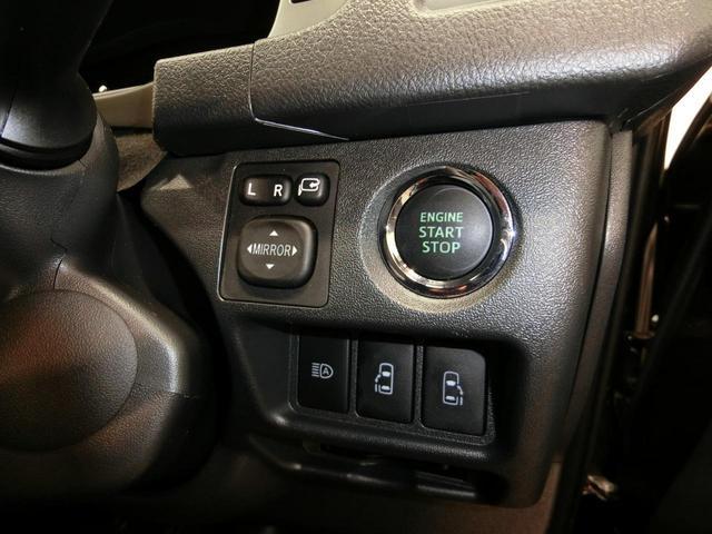 スーパーGL 50TH アニバーサリーリミテッド RAYS TE37SB ホワイトレターワンオーナー 禁煙車 ローダウン セーフティセンス 両側電動スライドドア Fフォグ  社外テール バックカメラ カロッツェリア8インチナビ  LEDヘッドライト(10枚目)