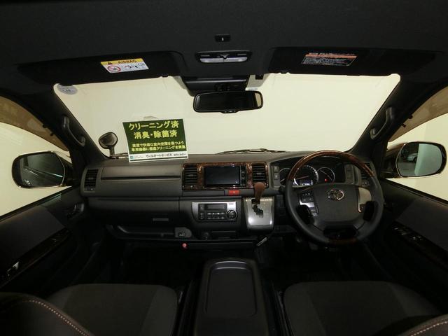 スーパーGL 50TH アニバーサリーリミテッド RAYS TE37SB ホワイトレターワンオーナー 禁煙車 ローダウン セーフティセンス 両側電動スライドドア Fフォグ  社外テール バックカメラ カロッツェリア8インチナビ  LEDヘッドライト(11枚目)