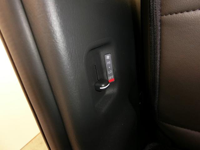 スーパーGL 50TH アニバーサリーリミテッド RAYS TE37SB ホワイトレターワンオーナー 禁煙車 ローダウン セーフティセンス 両側電動スライドドア Fフォグ  社外テール バックカメラ カロッツェリア8インチナビ  LEDヘッドライト(77枚目)