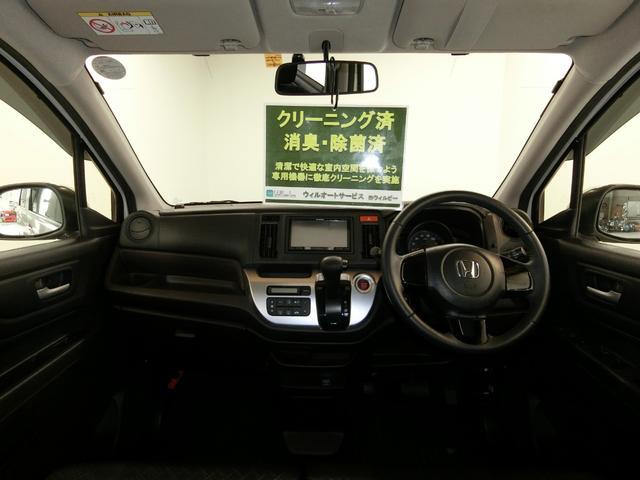 G 禁煙車 ナビTV Bluetooth フルセグTV バックカメラ ディスチャージライト Iストップ オートライト ベンチシート ETC スマートキー USB接続端子 純正14アルミ プッシュスタート(10枚目)