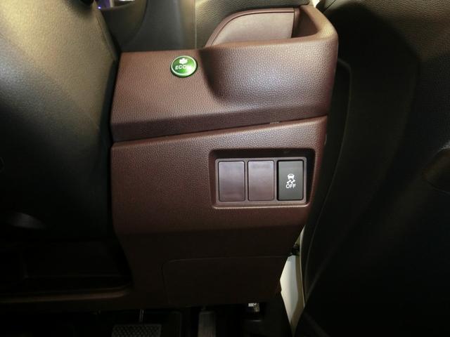 G 禁煙車 ナビTV Bluetooth フルセグTV バックカメラ ディスチャージライト Iストップ オートライト ベンチシート ETC スマートキー USB接続端子 純正14アルミ プッシュスタート(69枚目)